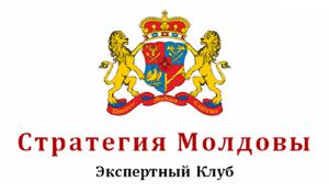 Strategia_Moldovei_300