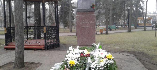 В РЦНК в Кишиневе отметили юбилей классика молдавской и румынской литературы Михая Эминеску