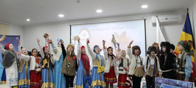 В Кишиневе отметили российский праздник — Старый Новый год