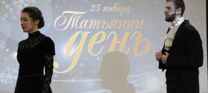 В РЦНК в Кишиневе отпраздновали Татьянин день