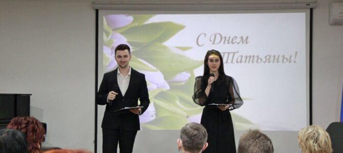 В РЦНК в Кишиневе отметили Татьянин день – День студентов
